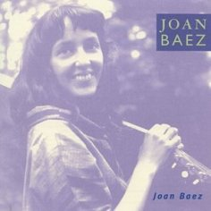 joan-baez-self-titled